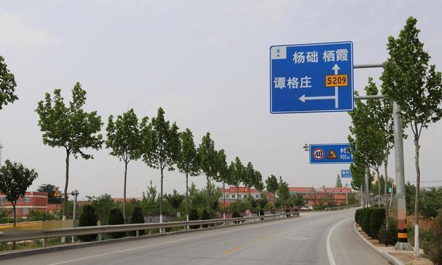 """莱阳""""榆科顶乡""""的沿革简介,最早的""""榆科乡""""只有九个村"""