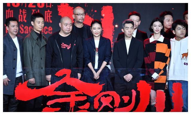 《金刚川》在京举行首映礼,主创管虎、吴京、张译、邓超等亮相