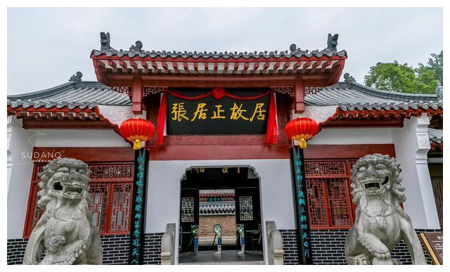 """湖北荆州这位明朝大宰相,被誉为""""宰相之杰"""",但死后很悲催"""