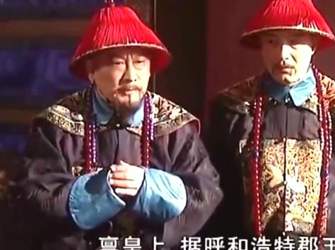 康熙王朝:康熙有了周培公这样的能臣,说起话来都嚣张了不少