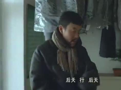 廖凡为了查找疑案线索,上洗衣店找岔,谁料却被店员威胁