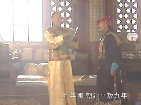 康熙王朝:王辅臣归降,周培公手握雄兵30万,太霸气了