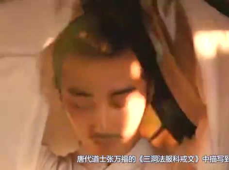 你不知道的《长安十二时辰》,李必的发簪为什么是从后往前插?