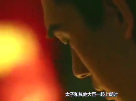 """你不知道的《长安十二时辰》,历史上太子还真辱骂林九郎为""""狗"""""""