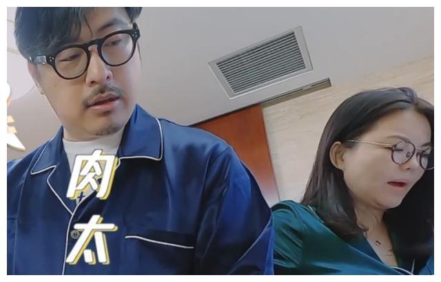 李湘王岳伦一日三餐邓顿顿有肉