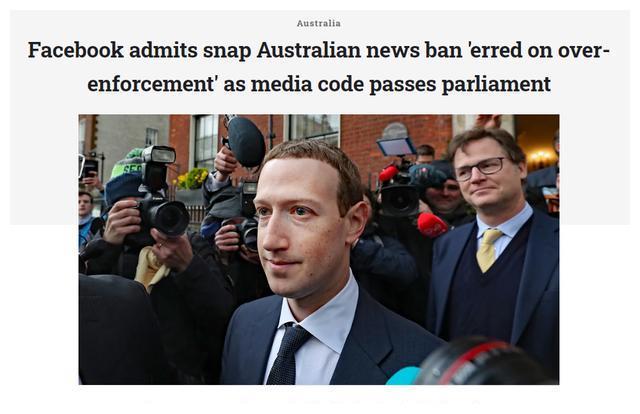 澳大利亚联邦政府针对数字平台新媒体法案通过