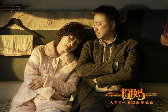 徐峥《囧妈》提档,提前开启春节档,这是什么操作