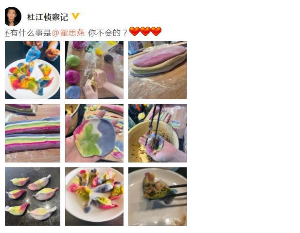 在线秀恩爱,霍思燕做彩色水饺,杜江大夸还有什么是你不会的