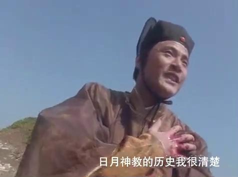 笑傲江湖Ⅲ:顾长风真是火眼金睛,一眼看出白发老头是东方不败!