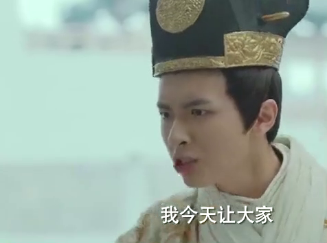 凤囚凰:皇叔不理皇上皇上很生气,看公主怎么变相的救皇叔