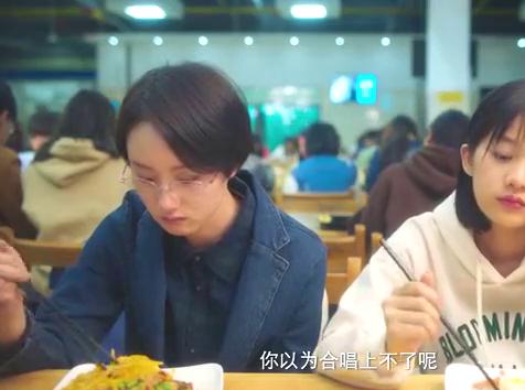 独家记忆:薛桐和琪琪兴致不高,白霖暖心安慰
