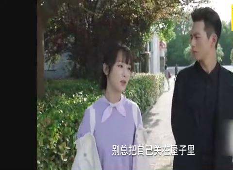 童颜夫妇终于和好,韩商言宠妻:给你挡太阳!