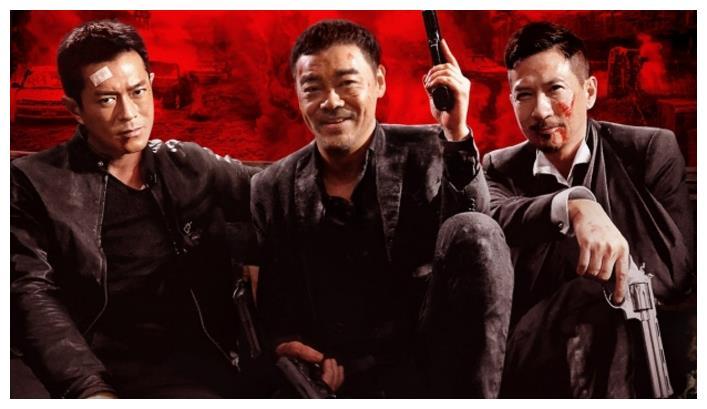 《扫毒3》下月开机刘德华不归队?古天乐搭档另一位天王巨星