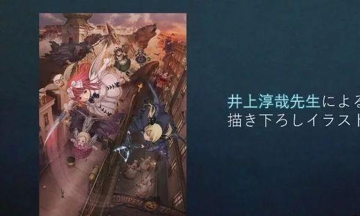 经典少女射击游戏《死亡微笑合集》将于明年发售
