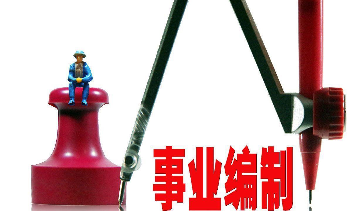 2020中国建设银行贵州省分行社会招37人的基本条件