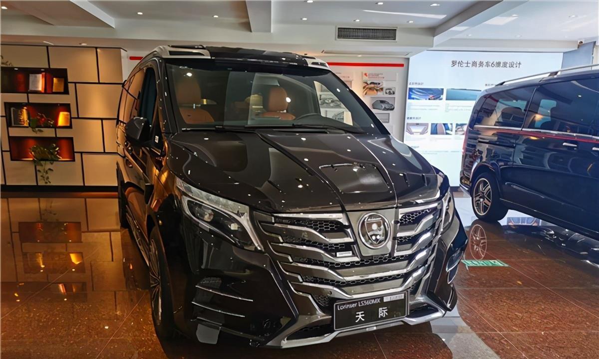 2020款奔驰V级定制罗伦士天际商务车LM300H竞品车型