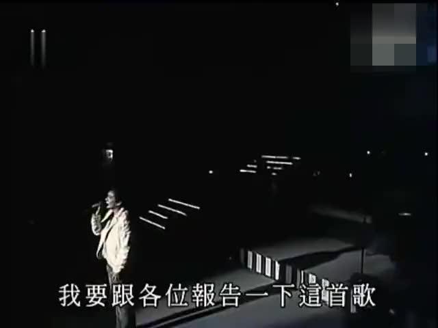 2007马兆骏追思会,张信哲《宽容》