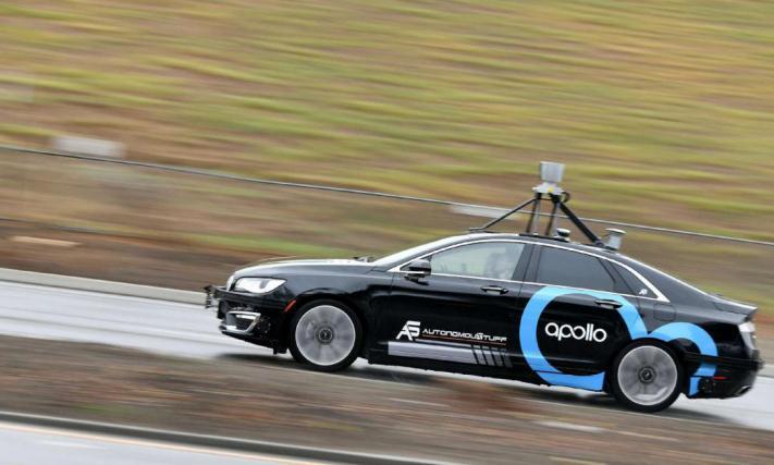 当未来走进现实,车聚君的无人驾驶网约车初体验