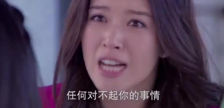 叶琳失去了赫凡开始报复余非,竟当着余非的面让宇杨说出这样的话