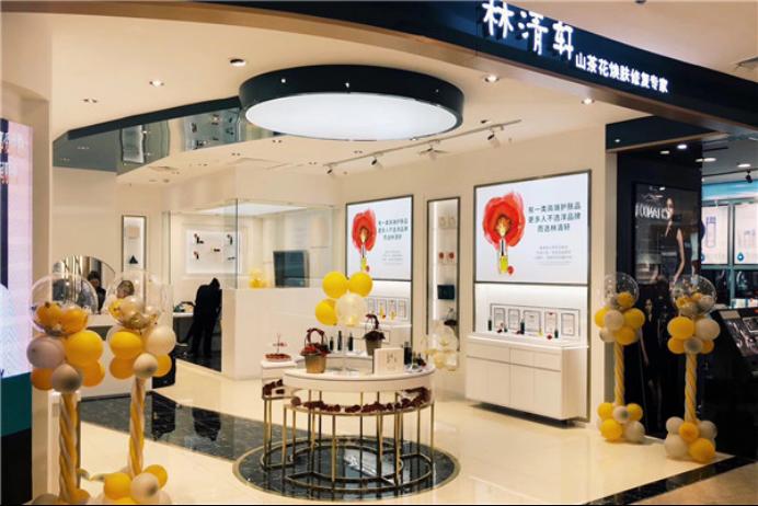 林清轩获数亿元A轮融资,国产高端护肤品类正在崛起