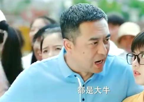 少年派:林妙妙刚踏入高中,王胜男就算起高考,开始了倒计时