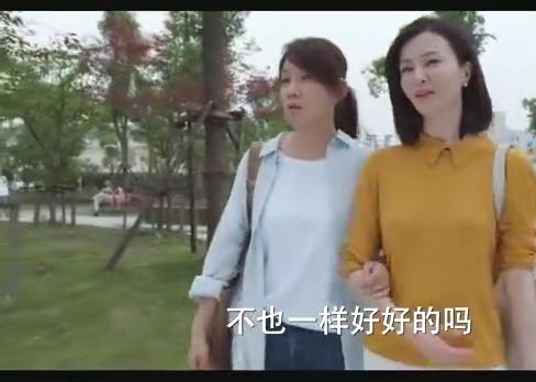 少年派:王胜男每天神经兮兮,到医院检查,最后医生告诉她怀孕了