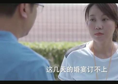 少年派:王顶男犯精神病住院,唐元明趁机要回女儿抚养权
