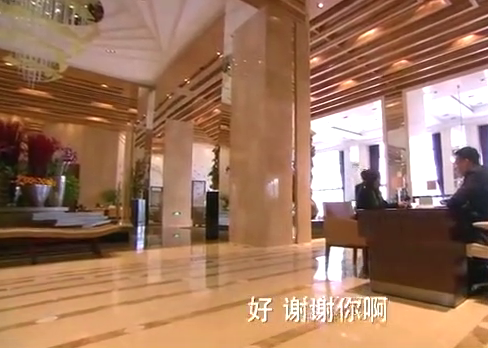 强仔找到刘元,想让刘元回天堂继续上班