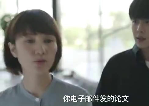 庆余年:现代范闲报名参加文学大赛,主题:假如生命再活一次