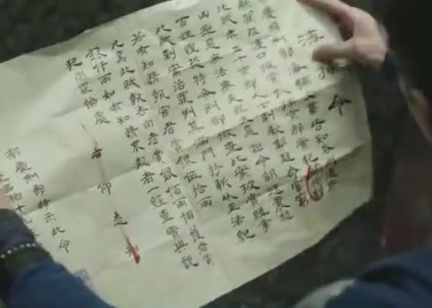 庆余年:范建谈叶轻眉敢去东宫杀太子,范闲惊讶:这么劲爆!