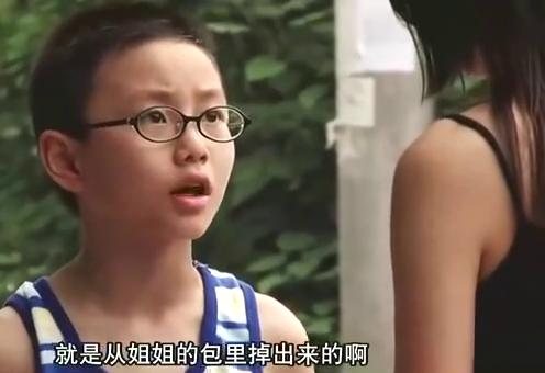 毛骗:小男童故意接近靓妹,还拿针扎她,这是要搞什么?