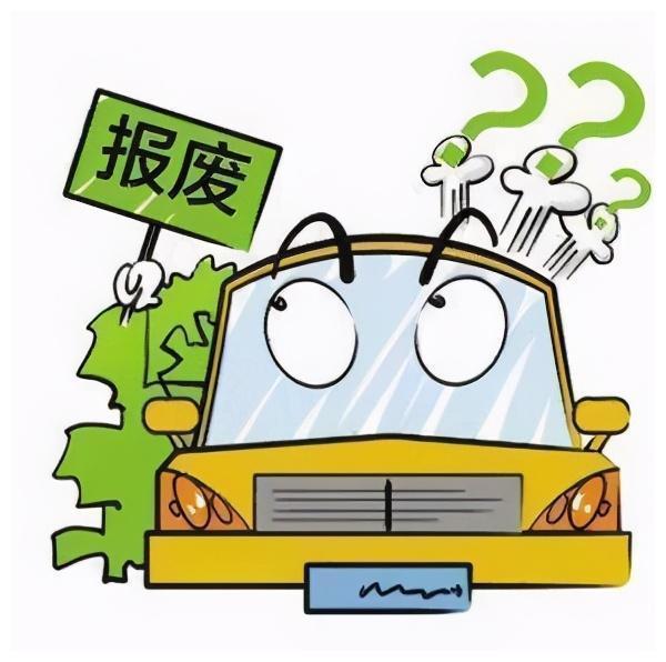 私家车一般能开几年?小心出问题 里程数 汽车 私家车 小型汽车
