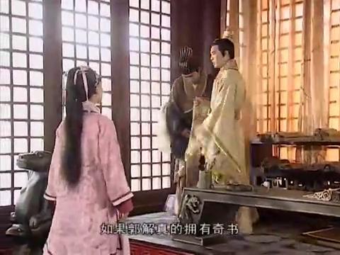 皇帝要为郡主主婚,郭解却迟迟未曾提亲,皇上要派公主出马