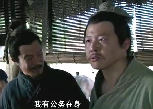 夏侯婴吃霸王餐,没想把刘邦给得罪了,当场被狠狠羞辱