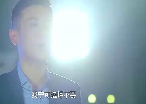向前一步是幸福:苏依尘和赵自健相拥而泣,小欧红了眼眶