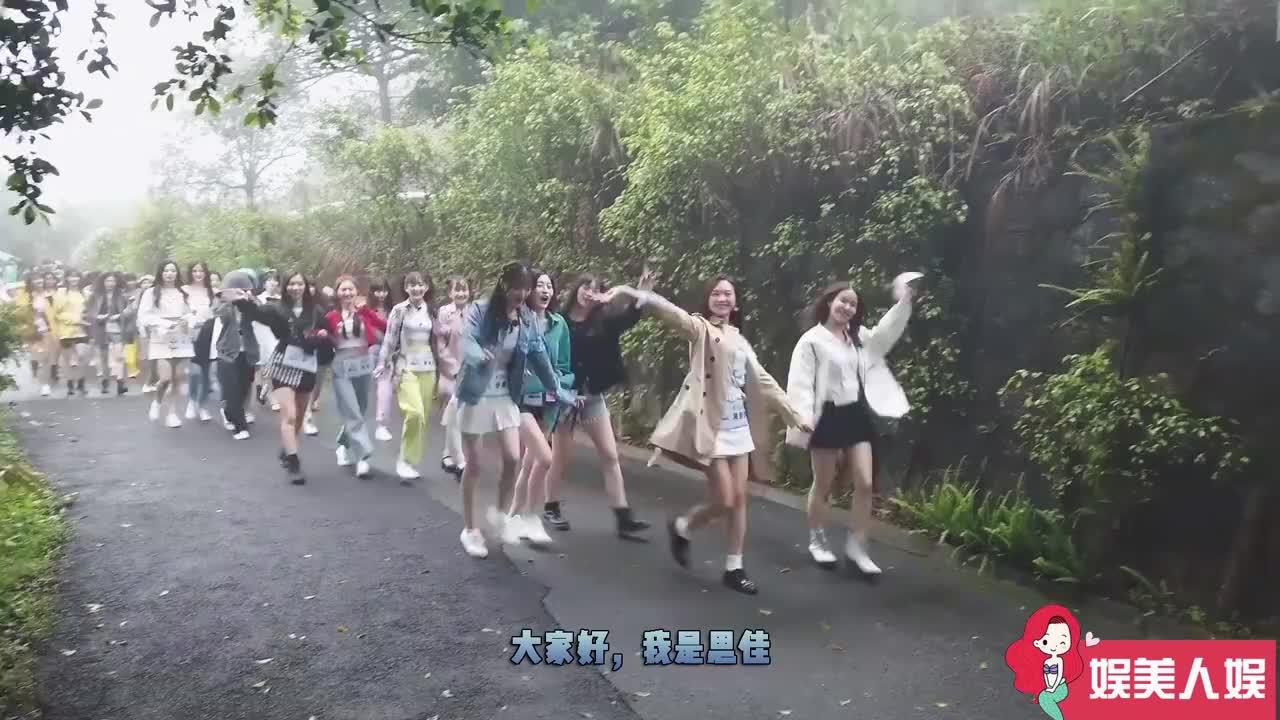 《创造营3》小姐姐们向你走来!学员怕迟到,急得说出东北话