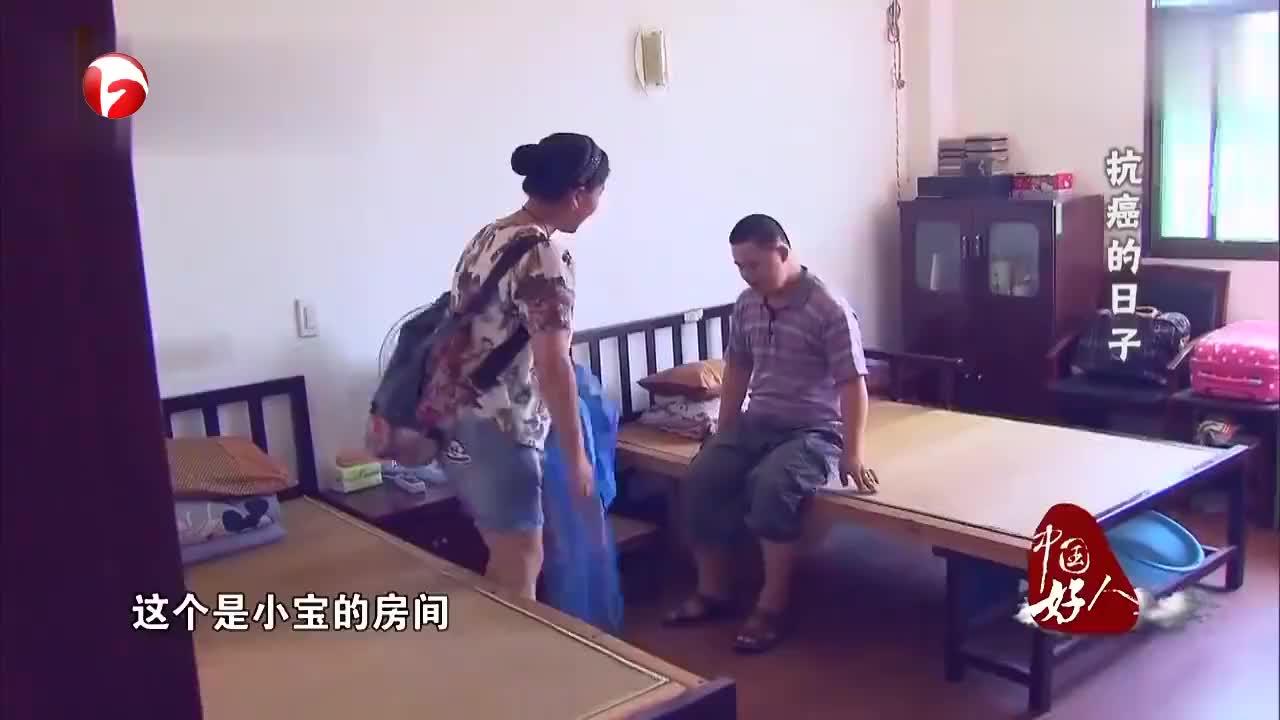 李志美做公益志愿者感染儿子,节假日集结同学献爱心