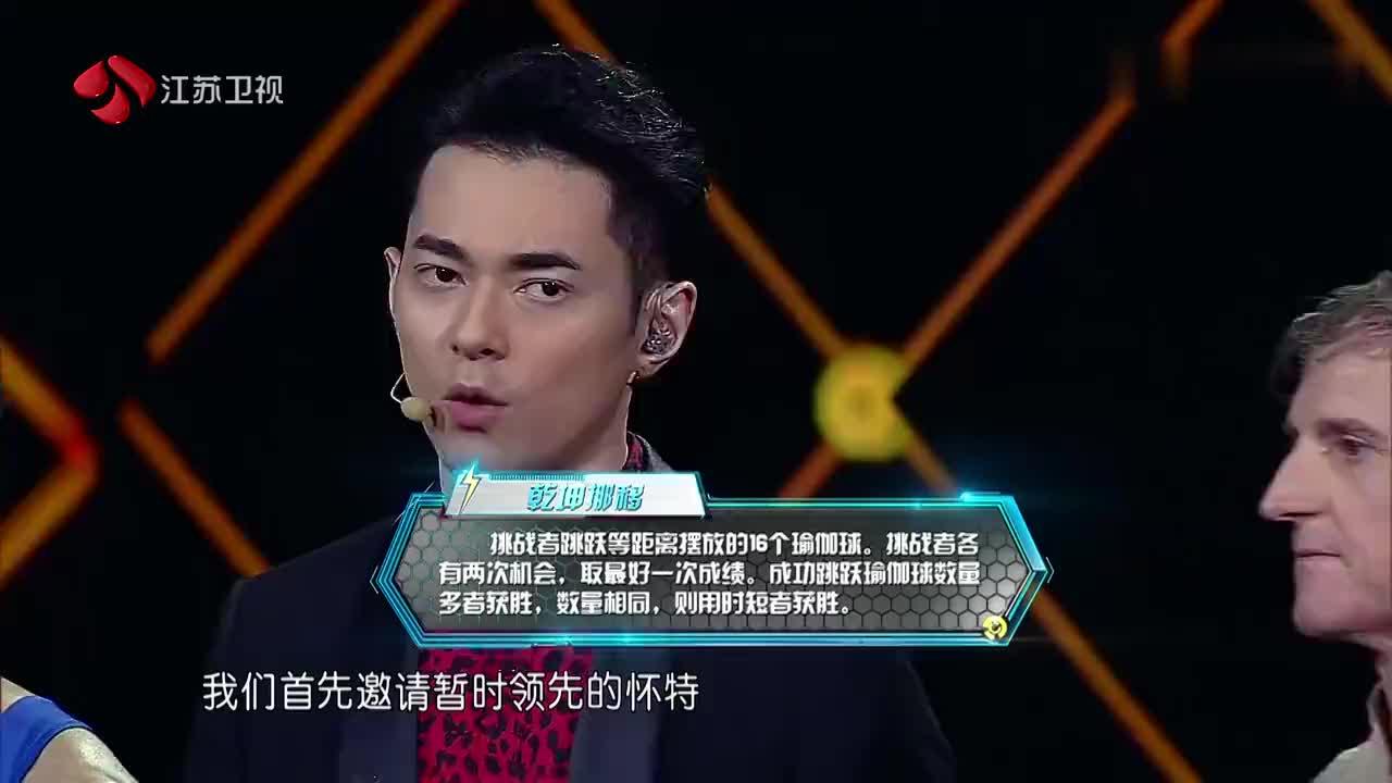 [乾坤挪移]怀特16颗瑜伽球大满贯_中国小伙功亏一篑