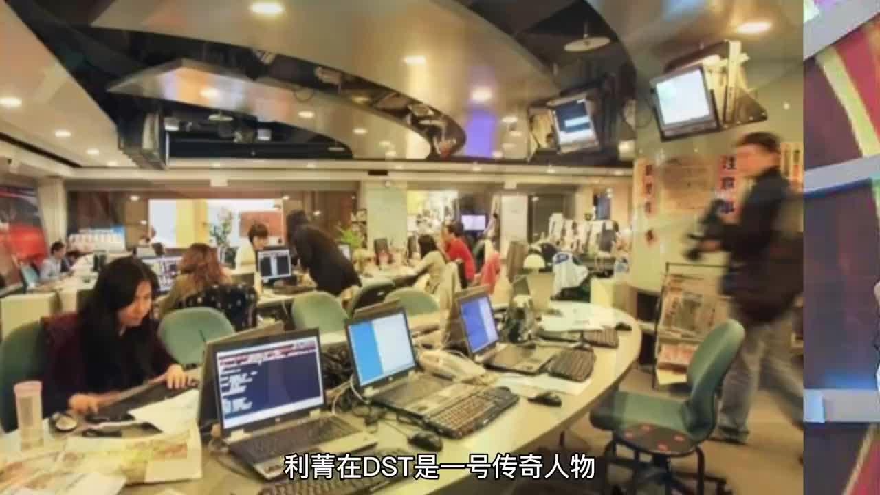 台湾省变性艺人利菁的爱情故事与比自己小14岁的高富帅结婚
