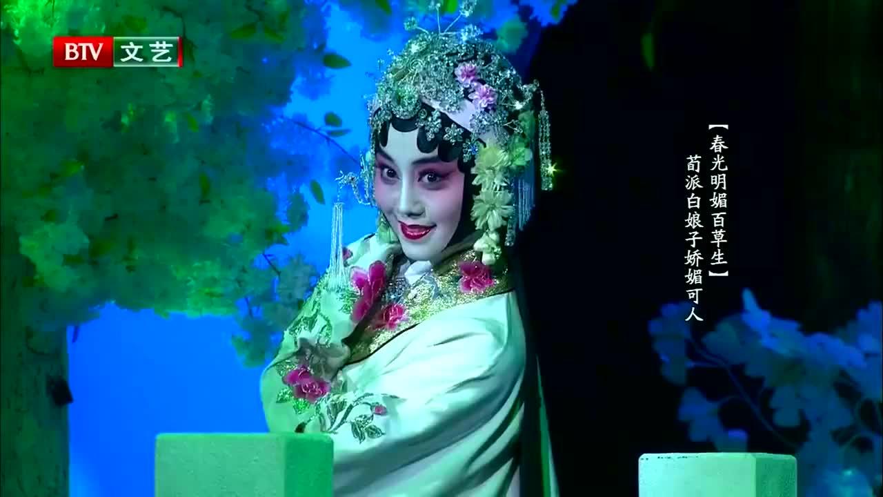 王梦婷献唱京剧《白蛇传》选段,荀派白娘子娇媚可人欢天戏地