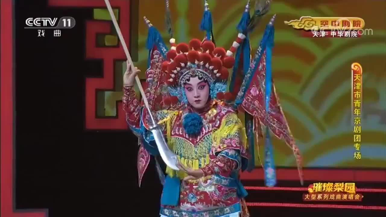 《竹林计》片段,李洋与张金博的精彩演绎,请欣赏!