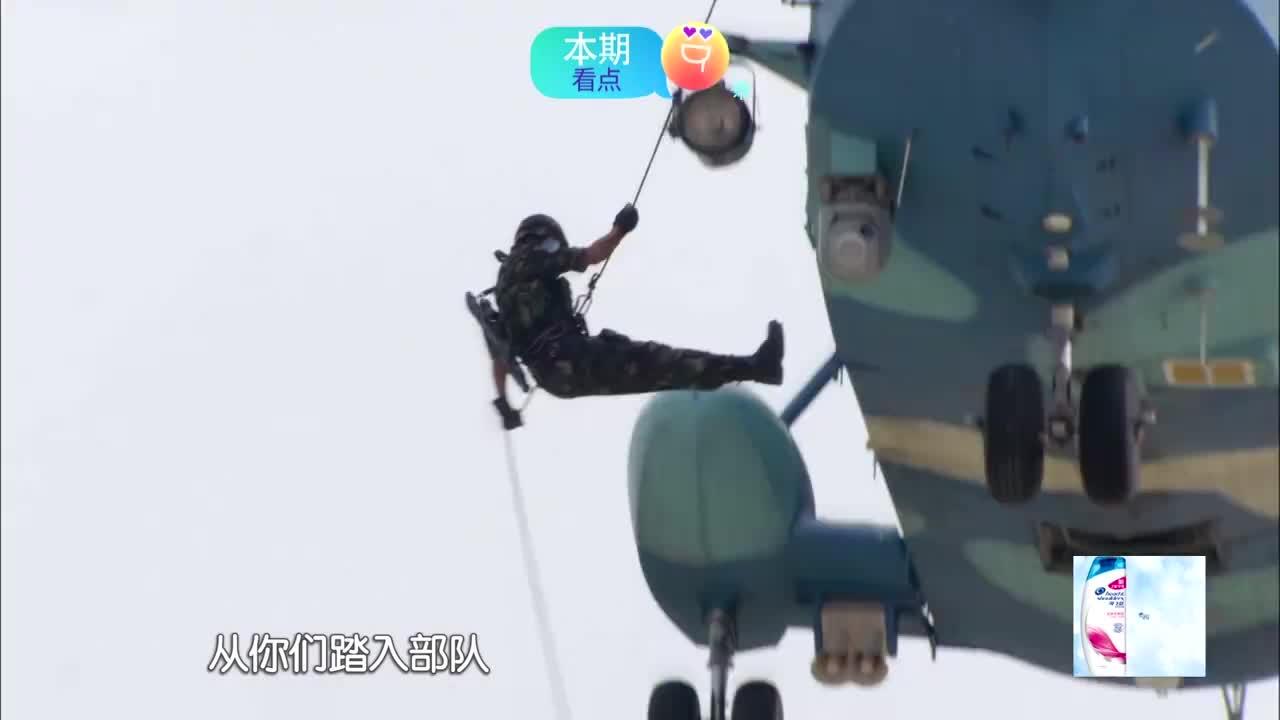 男子汉:黄子韬杨幂遭教官训斥,直言是来打教官的,瞬间炸场!