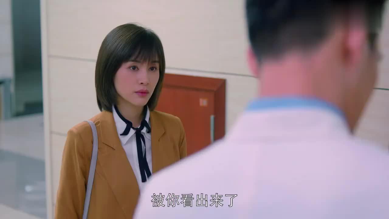 赵医生找个假女友骗曲筱绡,不料竟被她给识破了,太尴尬了!