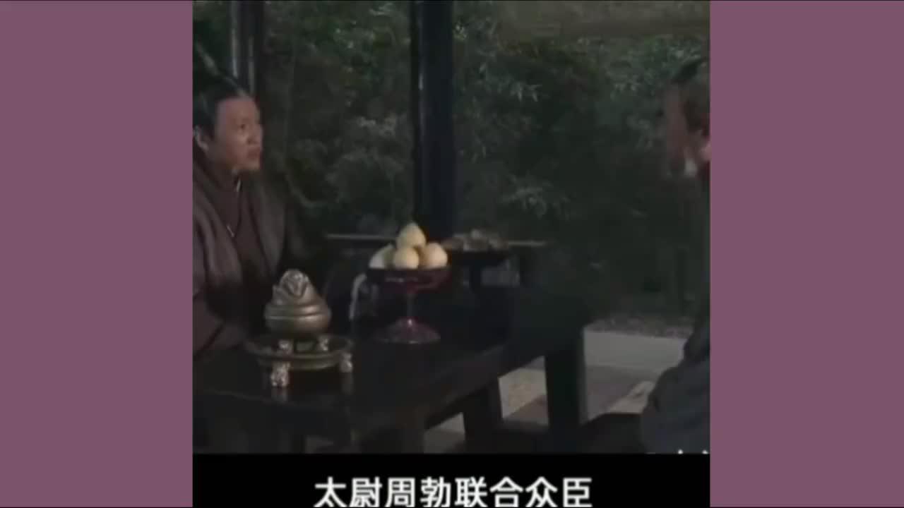 走运也得看实力,汉文帝用行动证实了这一切