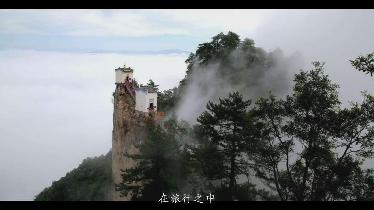 世界上最危险的房子,不足3平方米,1600米高悬空500年