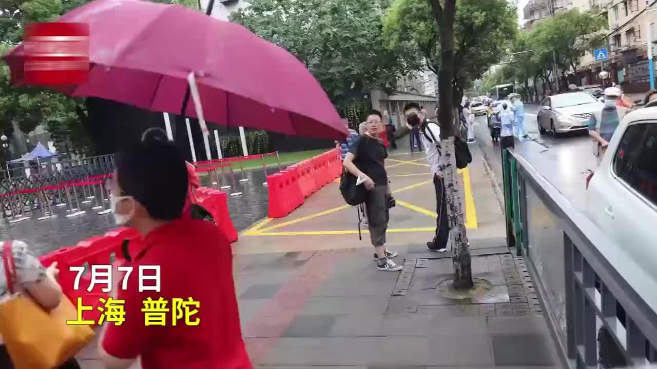 上海高考能带计算器,考生表示:数学考的是思想不是计算