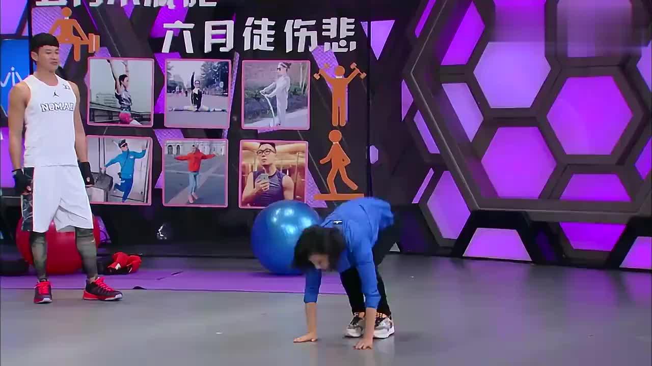 好心塞!何润东竟完虐何老师海涛,健身神器战绳真是太难了吧!