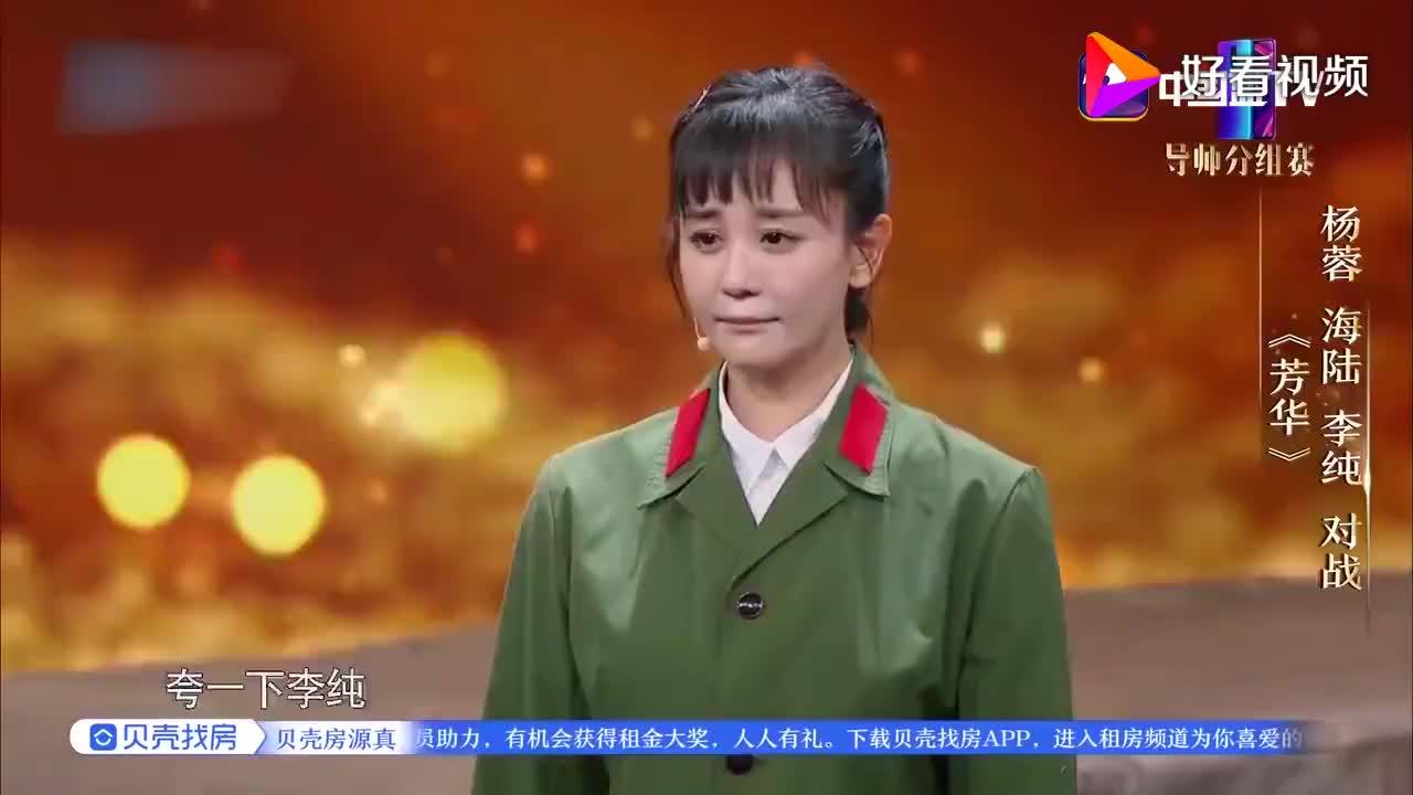 李纯演技得到认可,吴秀波现场感叹:没毛病!
