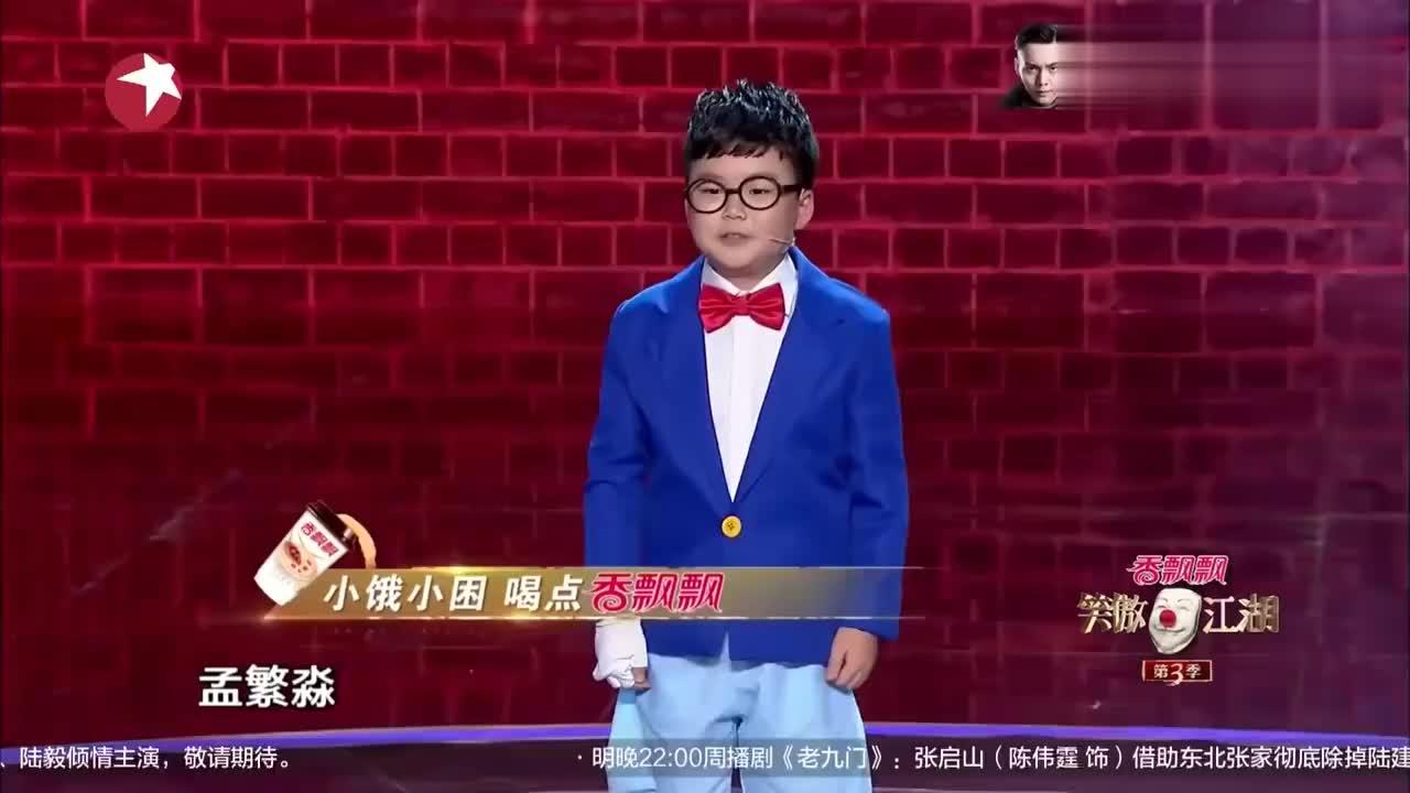 笑傲江湖:村里走出个争光的孩子,孟繁淼感恩父母