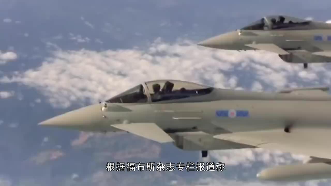 飞不起来!俄罗斯可轻易在地面摧毁英国空军